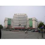 信阳市中心医院logo
