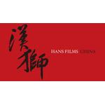 汉狮影视广告公司logo
