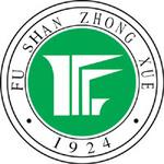 浮山中学logo