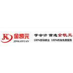 河南金凯元理财有限公司logo