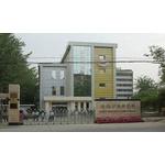 西北矿冶研究院logo