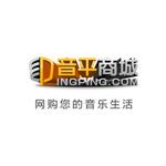 音平商城logo