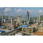 延安石油化工厂logo
