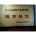 石家庄市金点子经济信息咨询有限公司logo