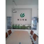 河南环源环保科技有限公司logo