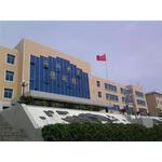 本溪县高级中学logo