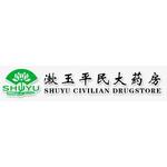 漱玉平民大药房logo