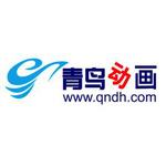 厦门青鸟动画logo