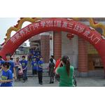 张家界天门中学logo