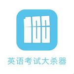 百词斩logo