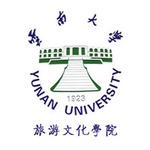 云南大学旅游文化学院logo
