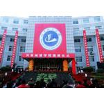 河南城建学院logo