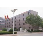 北京中恒复印材料技术有限公司logo