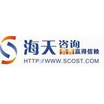 河南海天工程造价咨询事务所有限公司logo