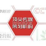 顶尖传媒logo
