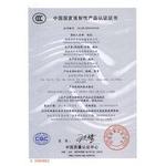 湖南明和光电设备有限公司logo