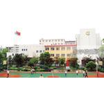 湖南轻工高级技工学校logo