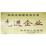 杭州玫隆食品有限公司logo
