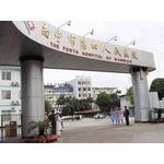 南宁市第四人民医院logo