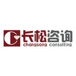长松咨询logo