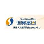 北京诺赛基因组研究中心有限公司logo