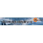 汉川机床集团有限公司logo