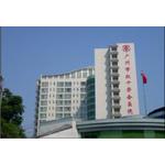 广州市红十字会医院logo