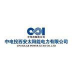 中电投西安太阳能电力有限公司logo
