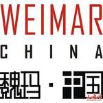 上海魏玛文化传播有限公司logo