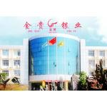 郴州市金貴銀業股份有限公司logo
