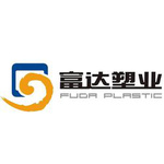 河北鑫富达塑料制品有限公司logo