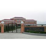 舟山市水产研究所logo