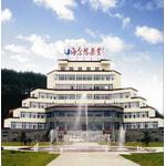 江西海尔思药业有限公司logo