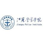 江苏警官学院logo