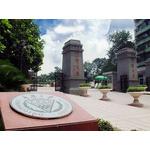 重庆大学网络教育学院logo