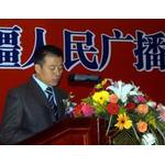 新疆人民广播电台