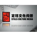 南京定格文化传播有限公司logo
