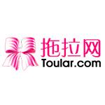 拖拉网logo