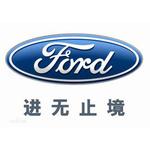 长安福特汽车有限公司logo