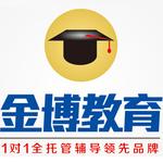 金博教育logo