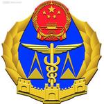 山东出入境检验检疫局logo