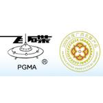 广西平桂飞碟股份有限公司logo