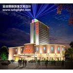 赤峰宾馆logo