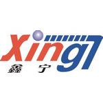 安徽省宁国新宁实业有限公司logo