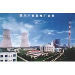四川广安发电有限责任公司logo