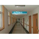 濮阳市红十字医院logo