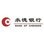 承德银行logo