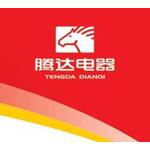 腾达电器logo
