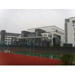 歙县新安学校logo