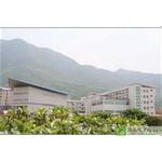 湘南学院logo